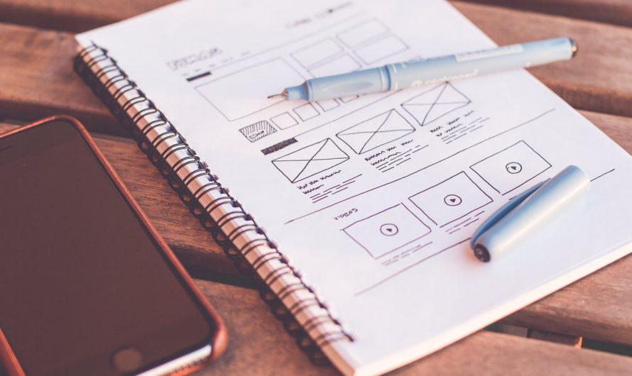 優質網頁設計條件