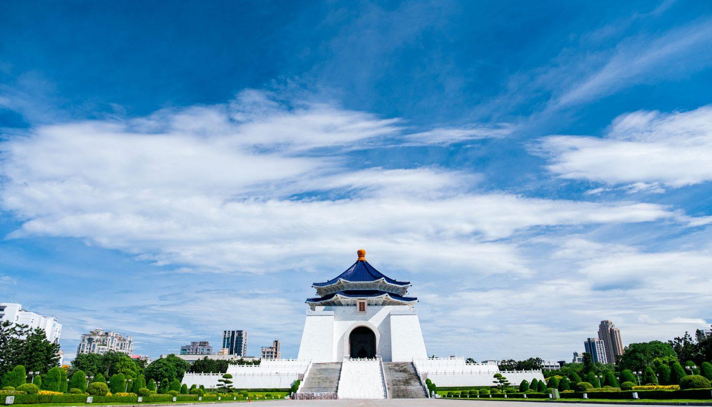 移民台灣|台灣移民流程和移民台灣投資資訊